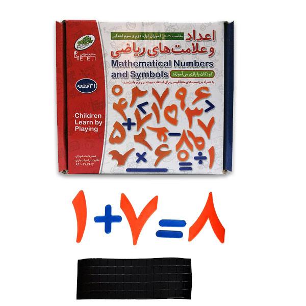 اعداد و علامت های ریاضی