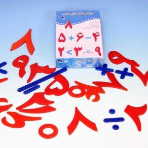 بازی فکری اعداد و علامتهای ریاضی