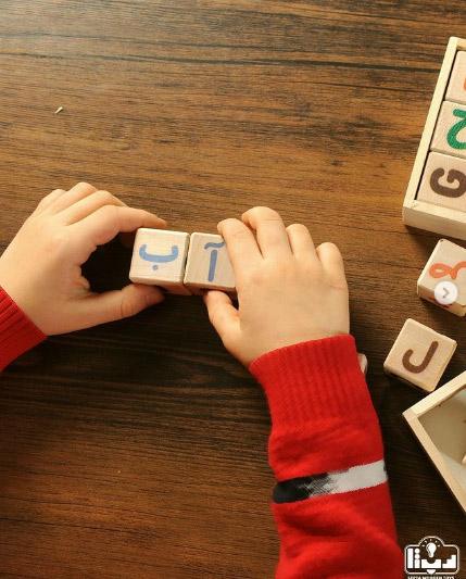 بازی اعداد و حروف الفبای فارسی چوبی