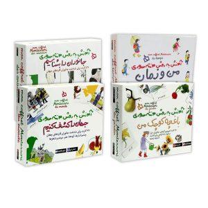 بسته های آموزش به روش مونته سوری