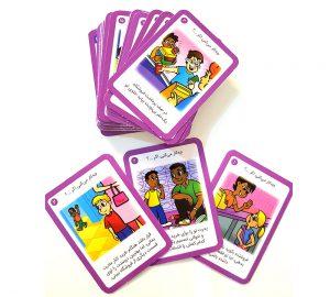 دو دسته کارت بازی مهارتهای زندگی